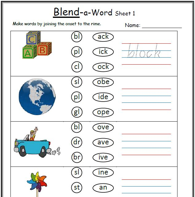 Free blending worksheets for second grade