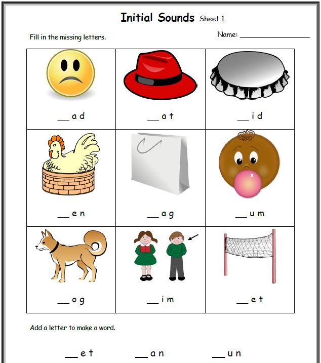 CVC Worksheets Printable Work Sheets KeepKidsReading – Vowel Sounds Worksheets for Kindergarten