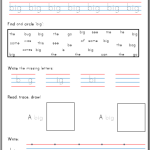 sight word sheet