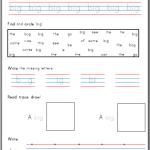 sight word sheet