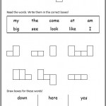 Sight Word Boxes worksheet
